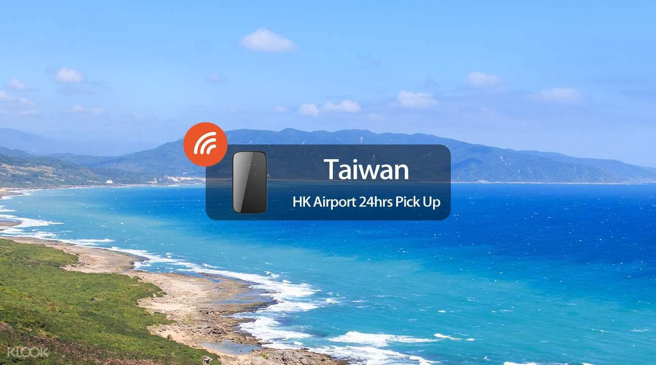 Taiwan 4G WiFi (HK Airport 24/7 Pick up)